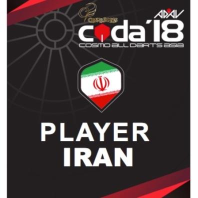 CADA Iran