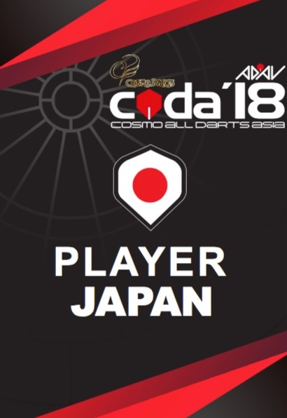 CADA Japan