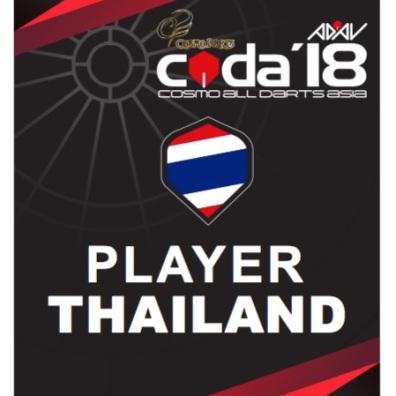 CADA Thailand