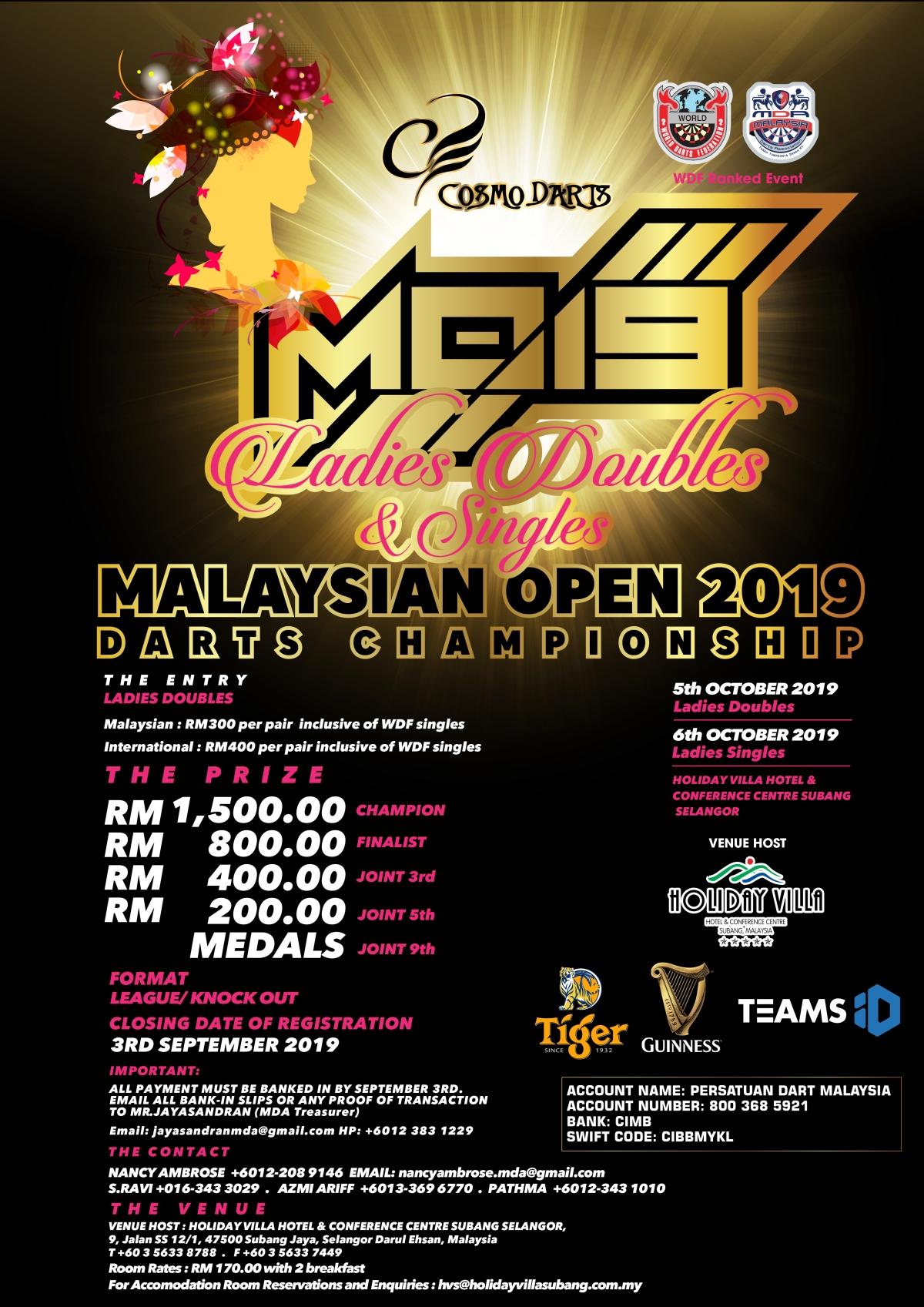 MO18-poster-ladies-double-sponsor